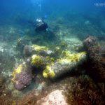 Yucatán: Niederländisches Schiffswrack entdeckt